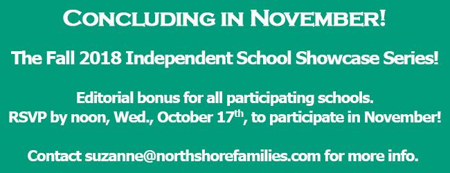 Fall 2018 School Showcase